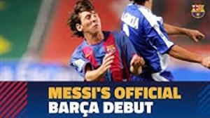 نوستالژی ; اولین حضور لیونل مسی در بارسلونا مقابل اسپانیول