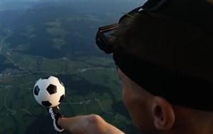حرکات نمایشی با توپ در ارتفاع 200 متریسطحزمین