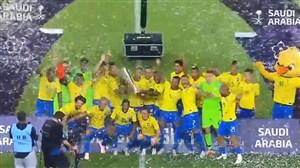 اهدای کاپ مسابقات 4 جانبه عربستان به تیم ملی برزیل