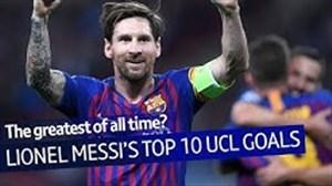 10 گل برتر مسی در لیگ قهرمانان اروپا