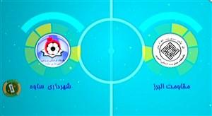 خلاصه فوتسال مقاومت البرز 6 - شهرداری ساوه 3