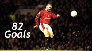 تمام 82 گل اریک کانتونا برای منچستریونایتد