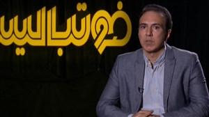 صحبت های مزدک میرزایی در مورد سبک گزارشگری ایرانی