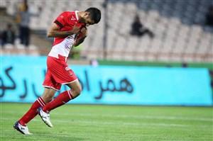 پرسپولیس - نود ارومیه - 26-7-97 جام حذفی
