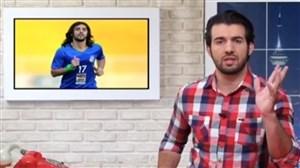 تخلف عجیب مدیران ژیمناستیک و طارق همام بازیکن استقلال