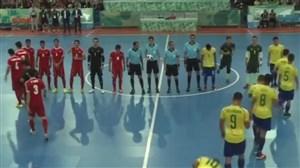 حواشی بعد از بازی فوتسال جوانان ایران - برزیل