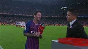 اهدای جایزه بهترین بازیکن ماه لالیگا به لیونل مسی