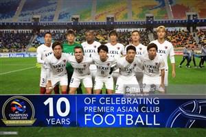 ترکیب 11 نفره کاشیما برای فینال لیگ قهرمانان