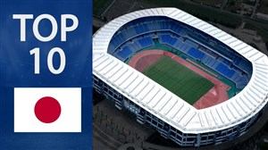 ده استادیوم بزرگ لیگ ژاپن 19-2018
