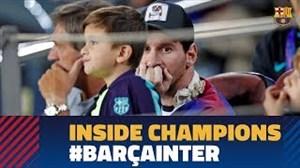 صفرتاصددیدار بارسلونا-اینتر و عکسالعملهای مسی