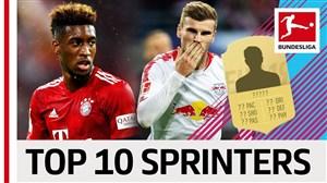 سریع ترین بازیکنان بوندسلیگا در بازی فیفا 19