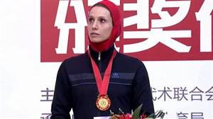 مراسم اهدای مدال طلا ووشو جهان به فریناز نظیری