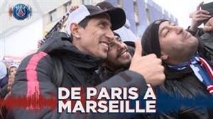 حواشی سفر پاریسیها برای تقابل با مارسی