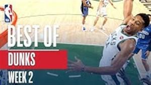 بهترین اسلم دانک های هفته دوم لیگ بسکتبال NBA