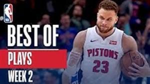 لحظه هایی از بهترین بازی های هفته دوم NBA