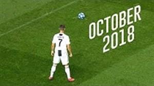 عملکرد کریستیانو رونالدو در ماه اکتبر 2018