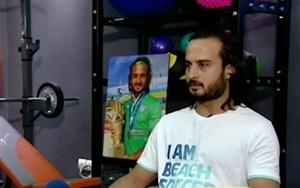 بیوگرافی پیمانحسینیبهترین دروازهبان فوتبال ساحلی