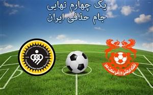 خلاصه بازی مس کرمان 0 - سپاهان اصفهان 0+پنالتی