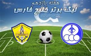خلاصه بازی استقلال خوزستان 1 - نفت مسجد سلیمان 2