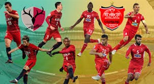 پیش بازی فینال لیگ قهرمانان آسیا؛کاشیما - پرسپولیس