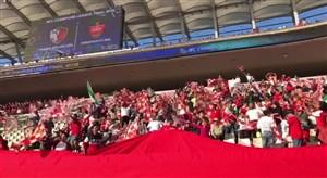 استقرار هواداران ایرانی در کاشیما ساکر