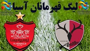 خلاصه بازی کاشیما آنتلرز 2 - پرسپولیس 0 (گزارش جواد خیابانی)