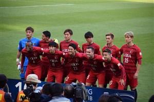 یورواسپورت؛ کاشیما با برزیلیها پیش به سوی جام