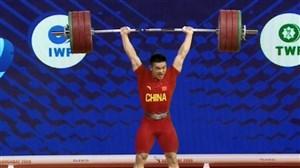 رکوردشکنی و قهرمانی وزنه بردار چینی در دسته 73 کیلوگرم جهان