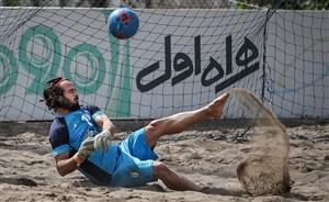 برتری پُر گل فوتبالیستهای ساحلی ایران مقابل آمریکا