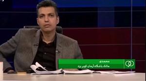 توضیحات محمدی درباره حادثه کودکان غرق شده