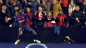 گل اول بارسلونا به تاتنهام (دمبله)