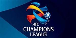 آخرین اخبار و حواشی پیش از فینال لیگ قهرمانان آسیا