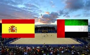 خلاصه فوتبال ساحلی اسپانیا 4 - امارات 5