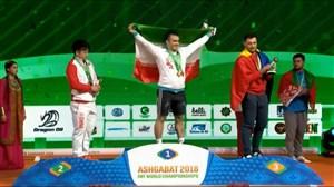 اهدای مدال طلای سهراب مرادی - وزنه برداری قهرمانی جهان 2018