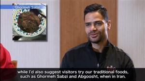 گفتگوی AFC با کمال کامیابی نیا درباره غذاهای ایرانی