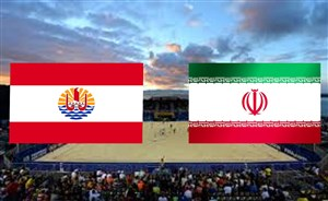 خلاصه فوتبال ساحلی تاهیتی 2 - ایران 4 (گزارش آنتن)
