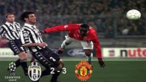 بازی خاطره انگیز مچستریونایتد 3 - یوونتوس 2 در سال 1999