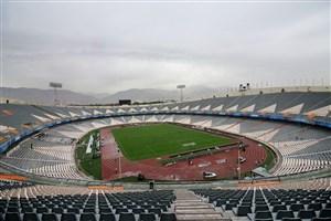 ورزشگاه خوشقیافه؛ امروز میزبان چند هزار نفر؟