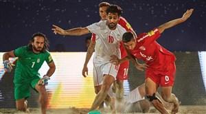 در انتظار تاریخسازی دوباره در جام بین قارهای؛ ساحلیبازان ایران یکگام تا دومین قهرمانی در امارات