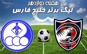 خلاصه بازی نساجی مازندران 2 - استقلال خوزستان 0
