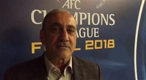 صحبتهای حمیدرضا گرشاسبی پیش از فینال لیگ قهرمانان آسیا