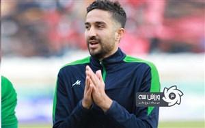 مدافع ذوب از لیست بازی با النصر کنار رفت