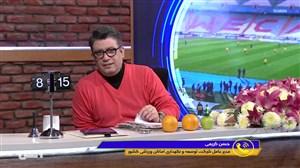 توضیح کریمی درباره بازسازی استادیوم زیر فشار AFC
