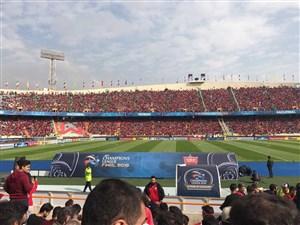 آخرین وضعیت استادیوم آزادی 4 ساعت تا بازی فینال