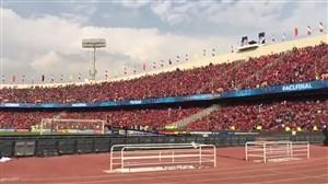 تصاویر AFC از ورزشگاه آزادی پیش از فینال