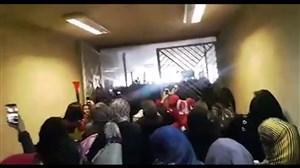 ورود و تشویق هواداران بانوان در استادیوم آزادی