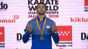اهدای مدال طلای بهمن عسگری در کاراته قهرمانی جهان