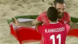 فینال فوتبال ساحلی جام بین قاره ای ; ایران 4 - روسیه 2