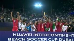 مراسم اهدای مدال فوتبال ساحلی جام بین قاره ای