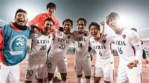 پیام تبریک رئیس لیگ ژاپن به کاشیما آنتلرز
